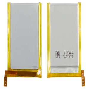Battery for Apple iPod Nano 5G MP3-Player #616-0469/616-0467