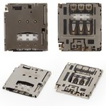 SIM Card Connector compatible with Blackberry Q5, Z20, Z3, Z30; Sony D5102 Xperia T3, D5103 Xperia T3, D5106 Xperia T3
