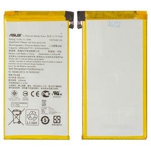 Battery for Asus ZenPad C 7.0 Z170C Wi-Fi, ZenPad C 7.0 Z170CG 3G, ZenPad C 7.0 Z170MG 3G Tablets, (Li-Polymer, 3.8 V, 3.77 V, 3450 mAh) #C11P1429